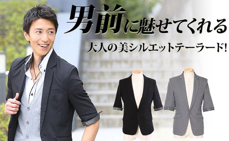 テーラードジャケット-メンズファッション3